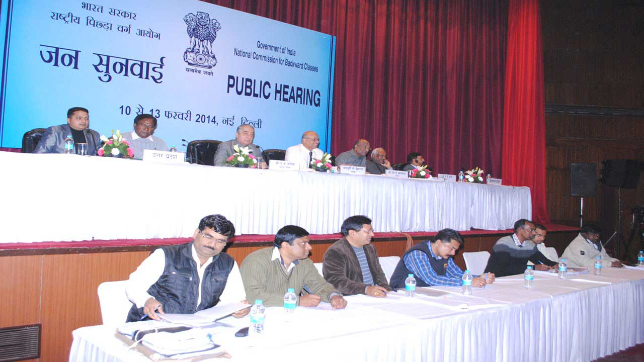 Public Hearing on recognition of Jat Caste/Community as OBC held from 10th-13th Feb,2014 at Delhi