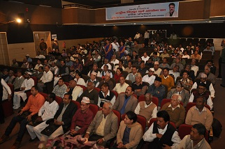 Public Hearing held at Uttarakhand from 12-13 November 2014.