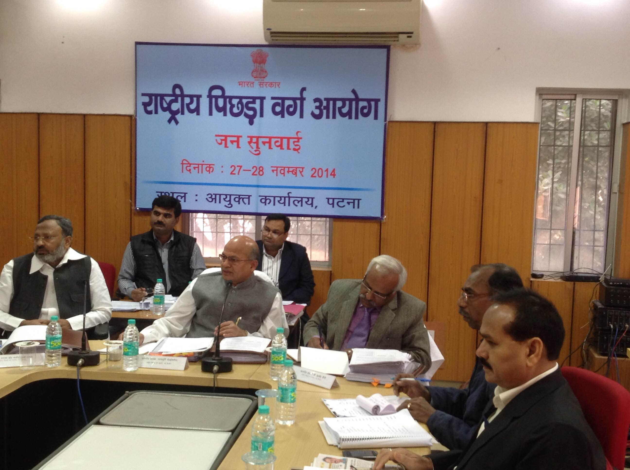 Public Hearing held at Bihar from 27-28 November 2014.